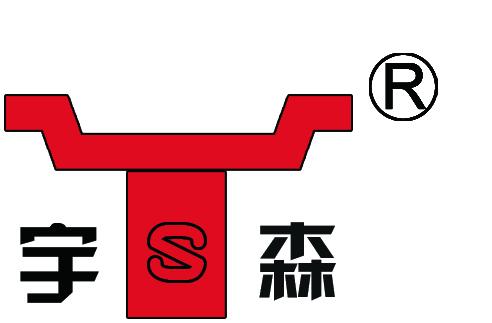 河北宇森专业生产混凝土用钢纤维丨成排钢纤维丨端勾型钢纤维丨钢丝钢纤维